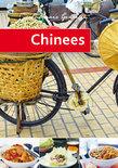 Chinees Set Van 5