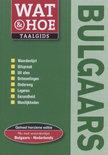 Wat & Hoe taalgids Bulgaars