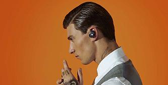 Philips' True-Wireless