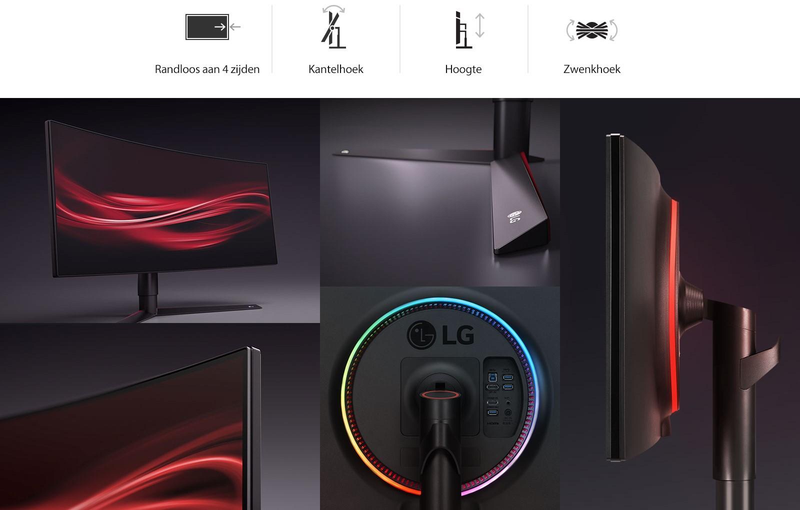 LG Ergonomisch Design