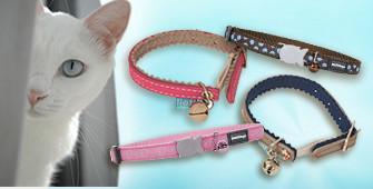 Halsband voor je kat