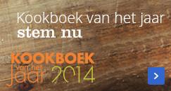 Stem op het Kookboek van het jaar