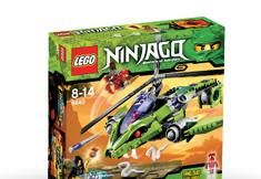 Lego ninjago Ratelkopter