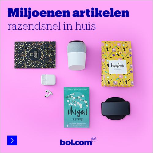 Bouwmarktcampagne 2019